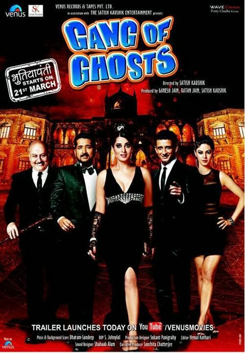 Gang of Ghosts (2014) Hindi Movie