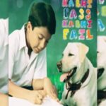 Kabhi Pass Kabhi Fail (CFSI) Hindi Movie Download Watch Online