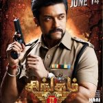 singam 2 (2013) tamil movie watch online