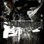 The Grandmaster (2013) Movies watch online for free