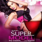 Super Model (2013) Free Online Movie In HD 1080p