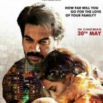 City Lights 2014 Watch Full Hindi Movie Online For Free In HD 1080p