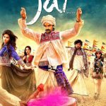 Jal (2014) Watch Hindi Movie Online For Free IN HD 1080p