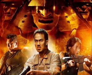 Dead Mine (2012) Movie Watch Online In Hindi Dubbed In 300MB Free Download