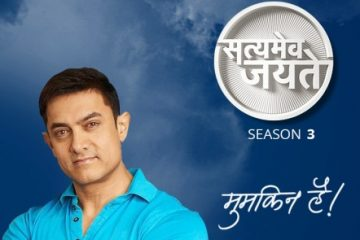 Satyamev Jayate Season 3 (2014) 3rd Episode 480P 300MB Free Download