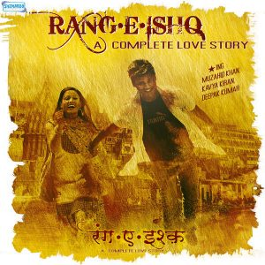 Rang E Ishq (2015) Hindi Movie Mp3 Songs Download