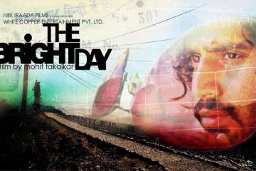 The Bright Day (2015) Watch Hindi Movie Online
