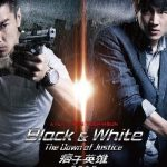 Black And White The Dawn of Justice 2014 Hindi Dubbed 480p