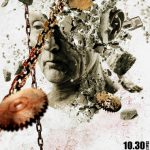 Saw 7 (VII) The Final Chapter 2010 Watch Full Online 720p