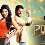 Poojai 2014 Dual Audio Movie HDRip BRRip 720p
